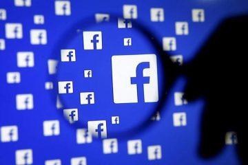 Facebook Güncelleme Yap